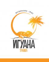 Logo White Background_orange